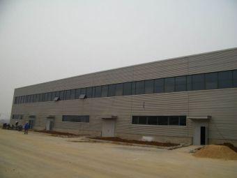 Large Span Steel Workshop Building&Kafa
