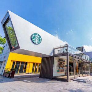 MODERN SHOP WITH CAFÉ FOR SALE